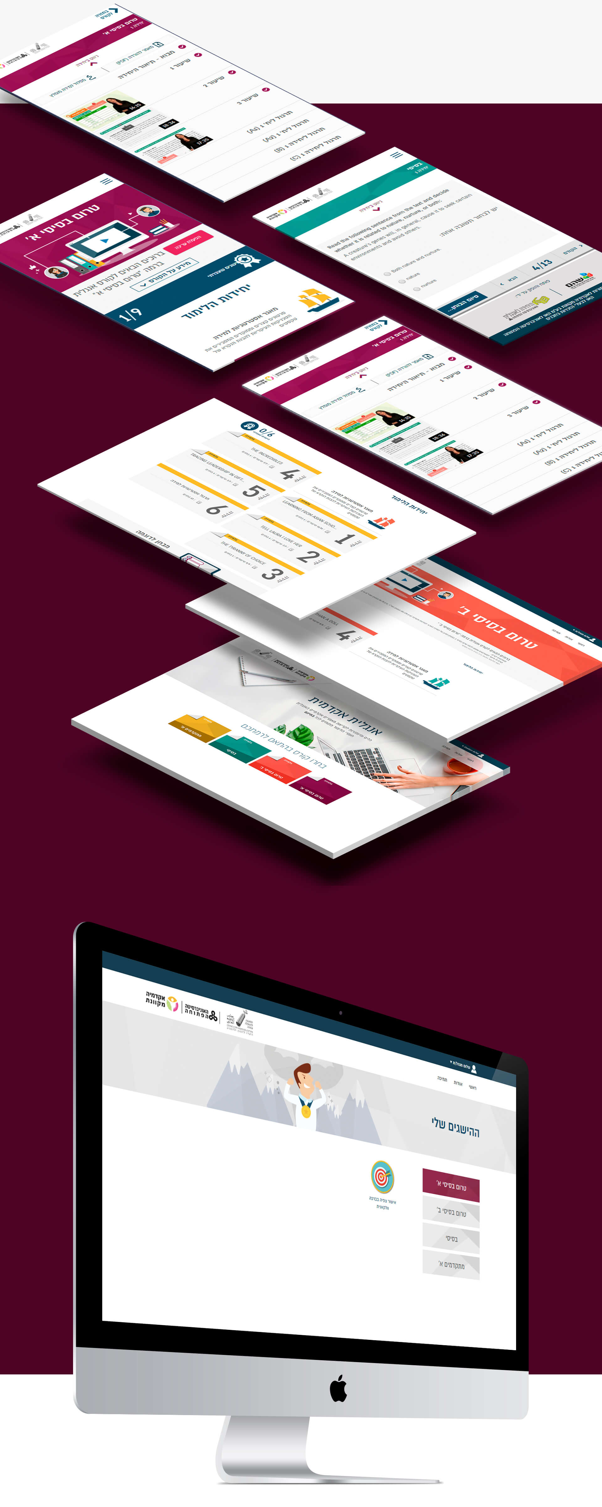 Customizate Enlight theme for Moodle 2.9 to new responsive design